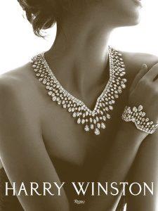 HARRY WINSTON برند لاکچری