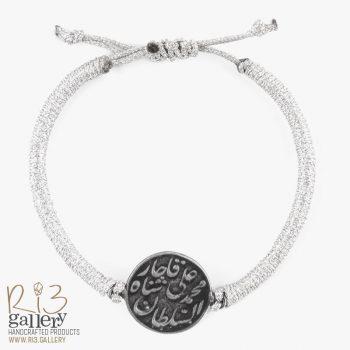 خرید دستبند نقره طرح سکه قاجار 3 گرم نقره