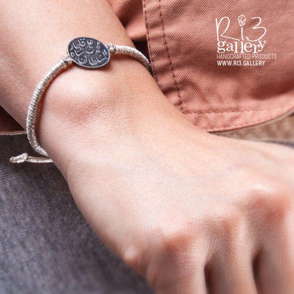 دستبند نقره طرح سکه قاجار ریسه گالری