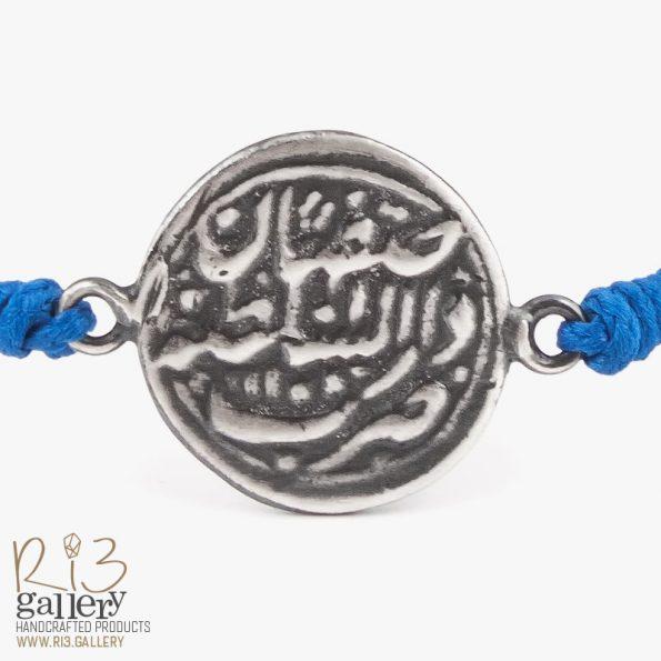 دستبند نقره طرح سکه نادرشاه افشار