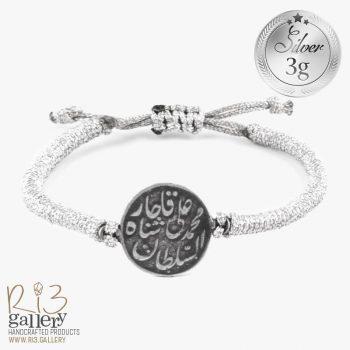 دستبند نقره طرح سکه قاجار