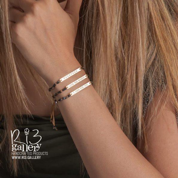 دستبند پلاک طلا I care for you
