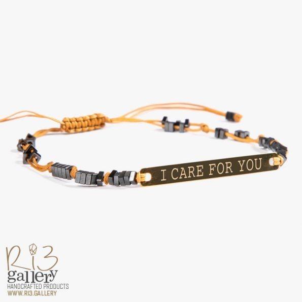 دستبند پلاک طلا I care for you | دارای 0.380 گرم طلا