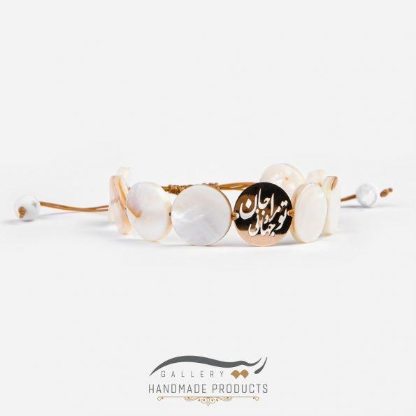 عکس دستبند طلا زنانه صدف ریسه گالری