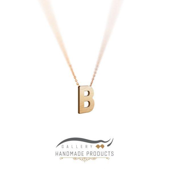 گردنبند طلا حرف b ریسه گالری