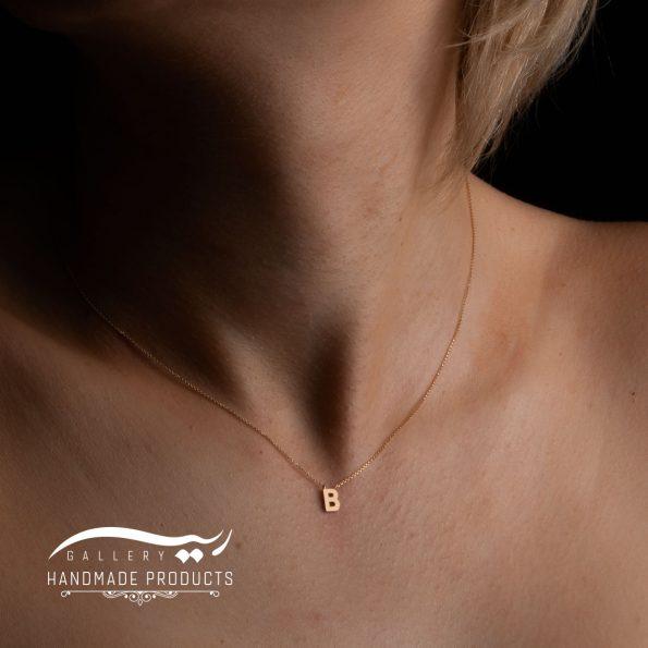 گردنبند طلا حرف b