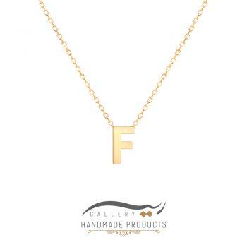 گردنبند طلا حرف f