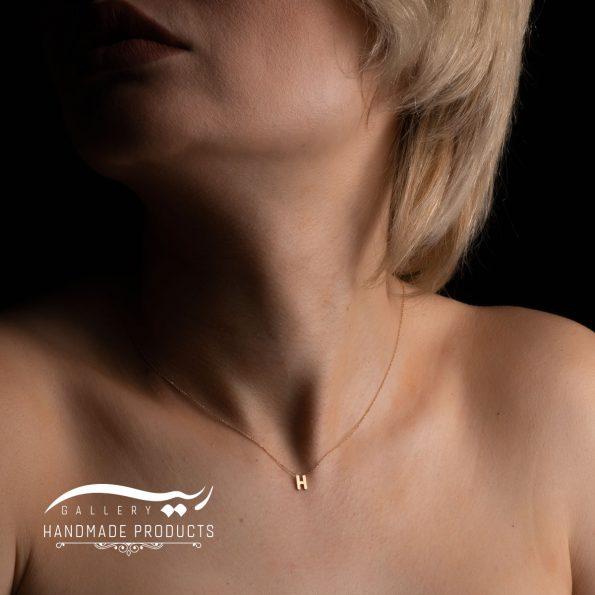 گردنبند طلا حرف h