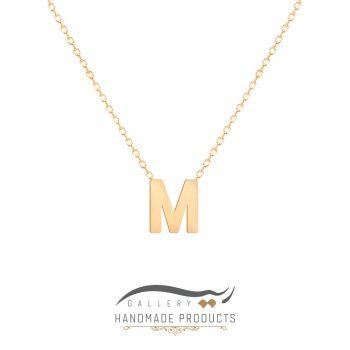 گردنبند طلا حرف m