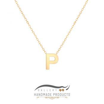 گردنبند طلا حرف p