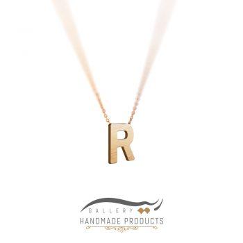 گردنبند طلا حرف r ریسه گالری