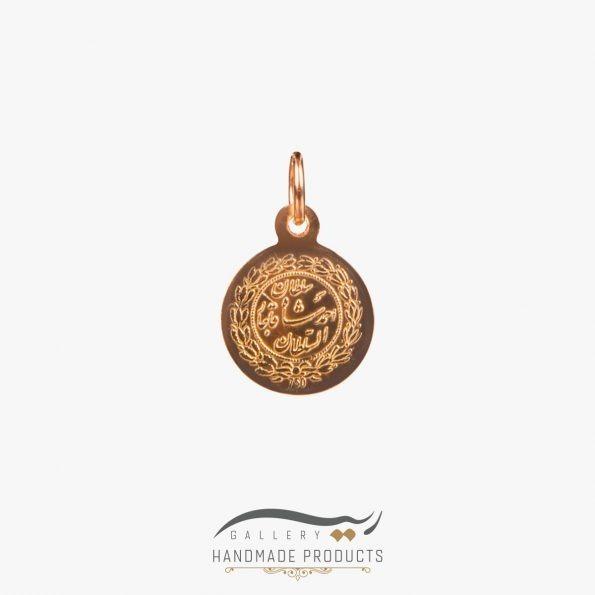 جدیدترین عکس پلاک طلا احمد شاه